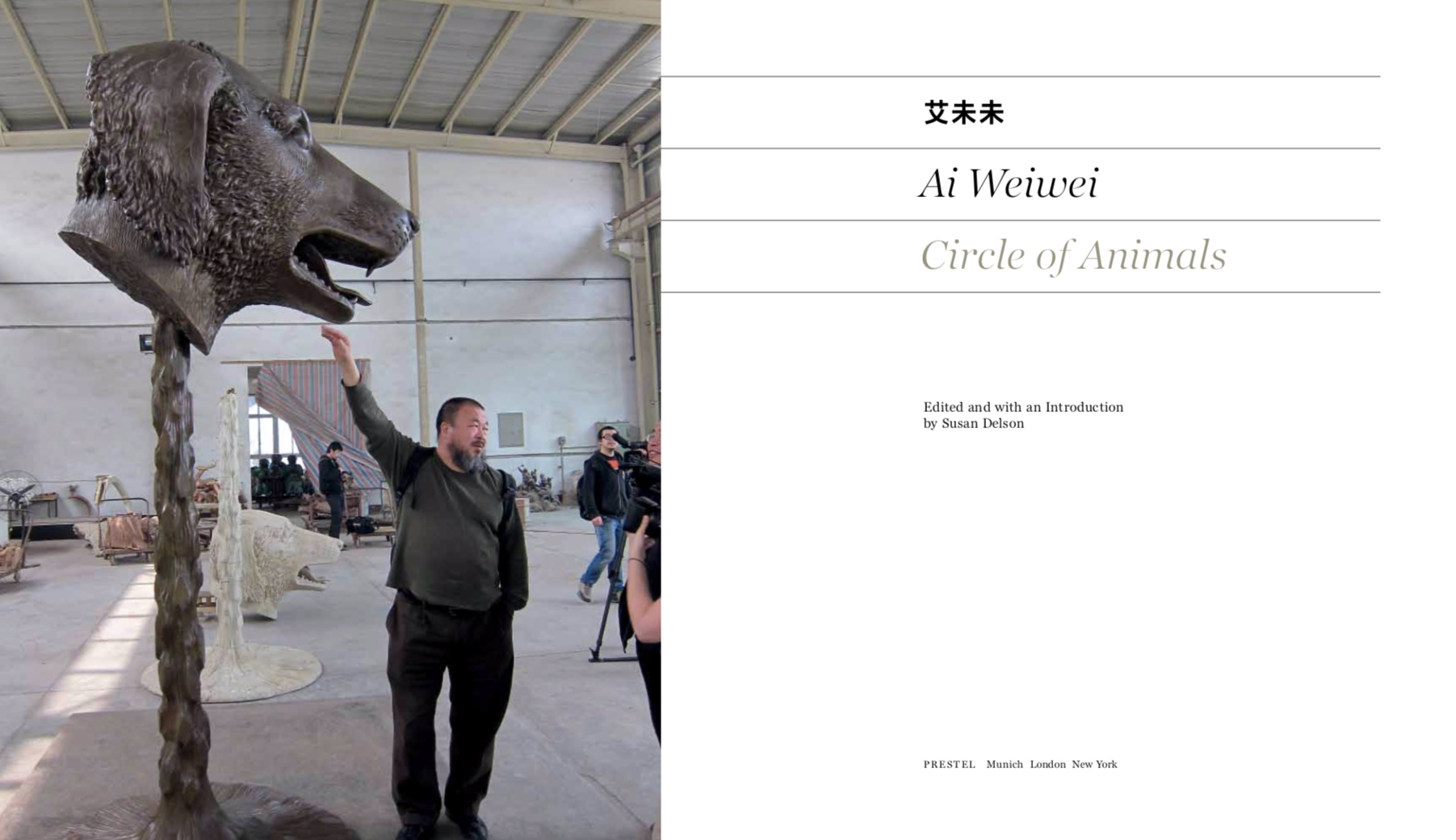 Prestel_AWW_CircleofAnimals_title-spread
